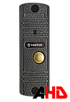 Corban HD  Цветная AHD вызывная панель