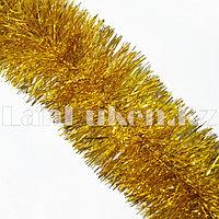 Мишура многослойная Желтая d=10 см