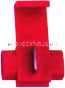 Коннектор гильотинный (красный)