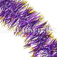 Мишура простая фиолетовая d=7 см