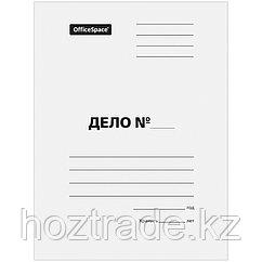 Скоросшиватель белый картонный 440 гр/м2