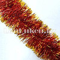 Мишура красная с золотыми концами d=10 см h=170 см