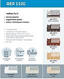 Детская кроватка-трансформер Фея 1100 ВЕНГЕ-БЕЖЕВЫЙ 00-53903, фото 4