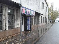 Республика Казахстан, г. Алматы, Ангарская 107 (по Бокейханова (Аэродромная) вниз, за рынком Салем на Северном кольце.