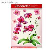 """Наклейки интерьерные """"Акварельная орхидея"""""""
