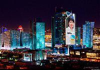 Реклама на видеоэкранах в Казахстане
