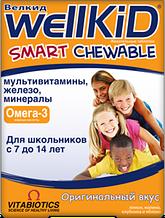 Велкид - умные витамины для умных детей
