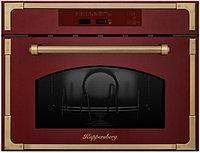 Микроволновая печь Kuppersberg RMW 969 BOR бордовый/ фурнитура цвета бронзы