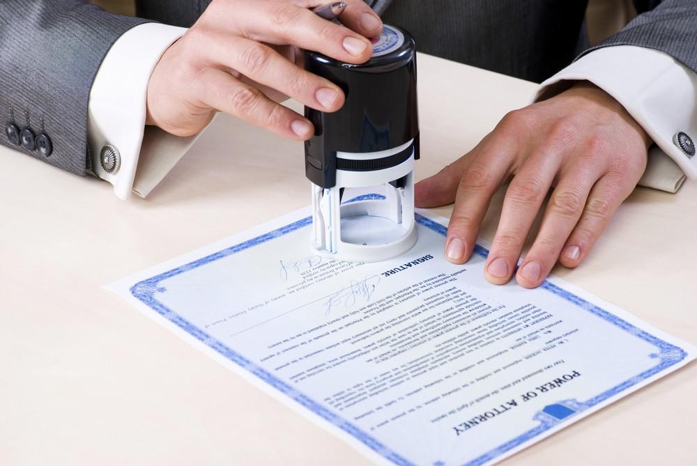 Получение разрешительных документов