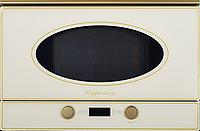 Микроволновая печь Kuppersberg RMW 393 С Bronze бежевый/переключатели цвета бронзы