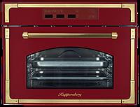 Паровая печь Kuppersberg RS 969 BOR бордовый/фурнитура цвета бронзы