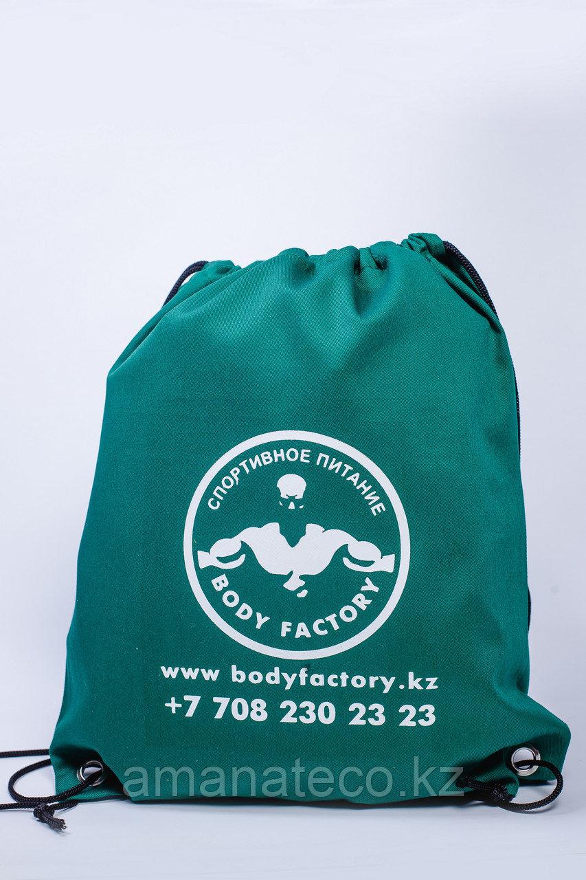 Рюкзак мешок для сменой обуви цветные - фото 1