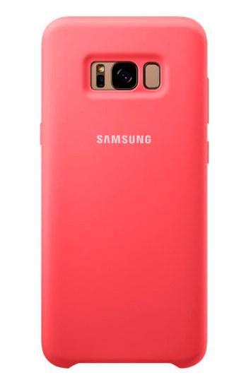 Силиконовый чехол Silky and Soft-touch finish для Samsung Galaxy S8 G950F (красный)