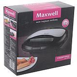 Сэндвичница Maxwell MW-1552 BK, фото 4