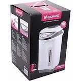 Термопот Maxwell MW-1056, фото 4