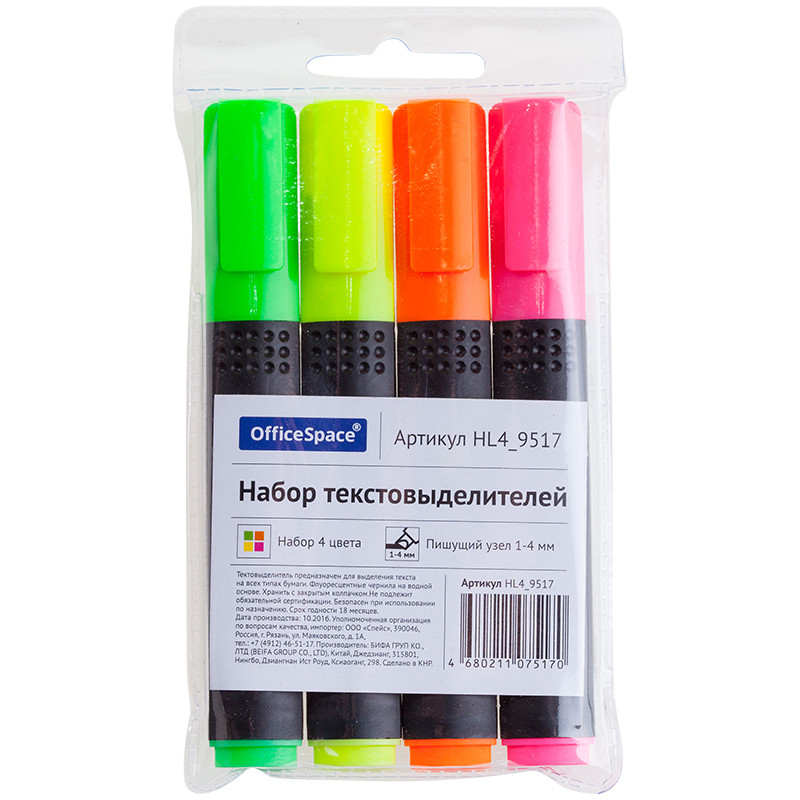 Набор текстовыделителей OfficeSpace 4цв., 1-4мм, ПВХ уп., европодвес