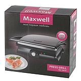 Электрогриль Maxwell MW-1960 ST, фото 5