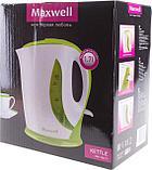 Электрочайник Maxwell MW-1062, фото 3