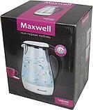 Электрочайник Maxwell MW-1070, фото 3