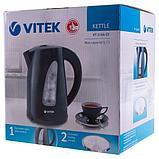 Электрочайник Vitek VT-1164, фото 2
