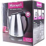 Электрочайник Maxwell MW-1045, фото 3