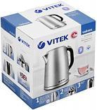 Электрочайник Vitek VT-7010, фото 5