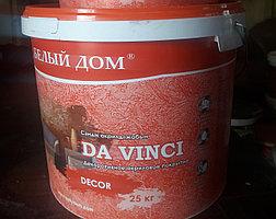 """""""DA VINCI"""" 25 кг."""