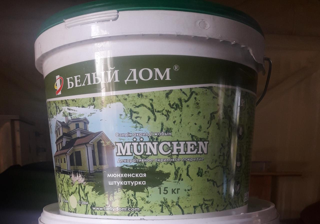 """""""Munchen"""" 25 кг."""