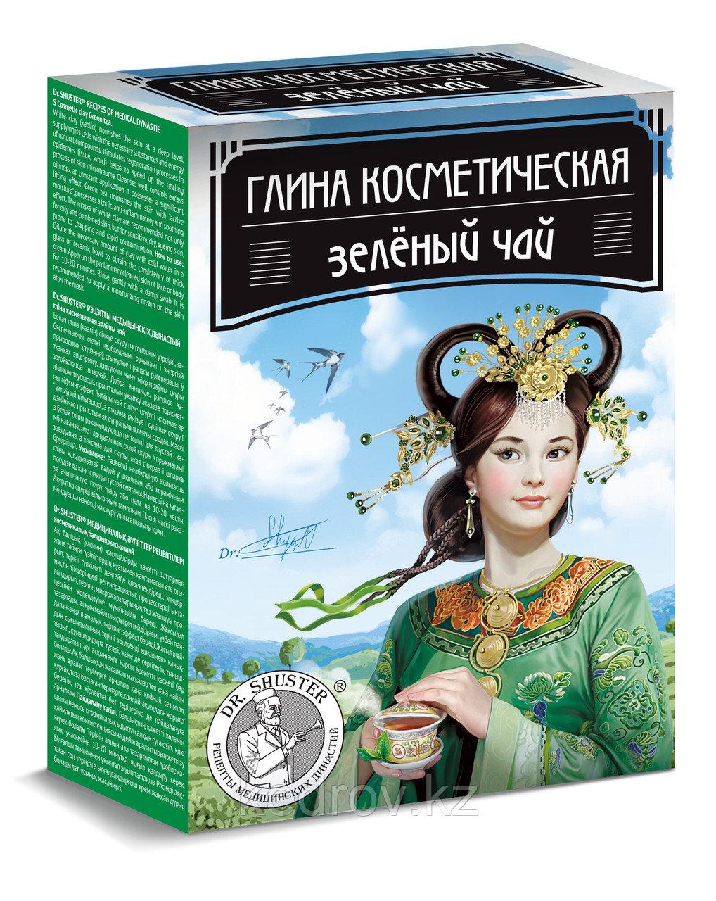 """Глина косметическая """"Зеленый чай"""", 100гр"""