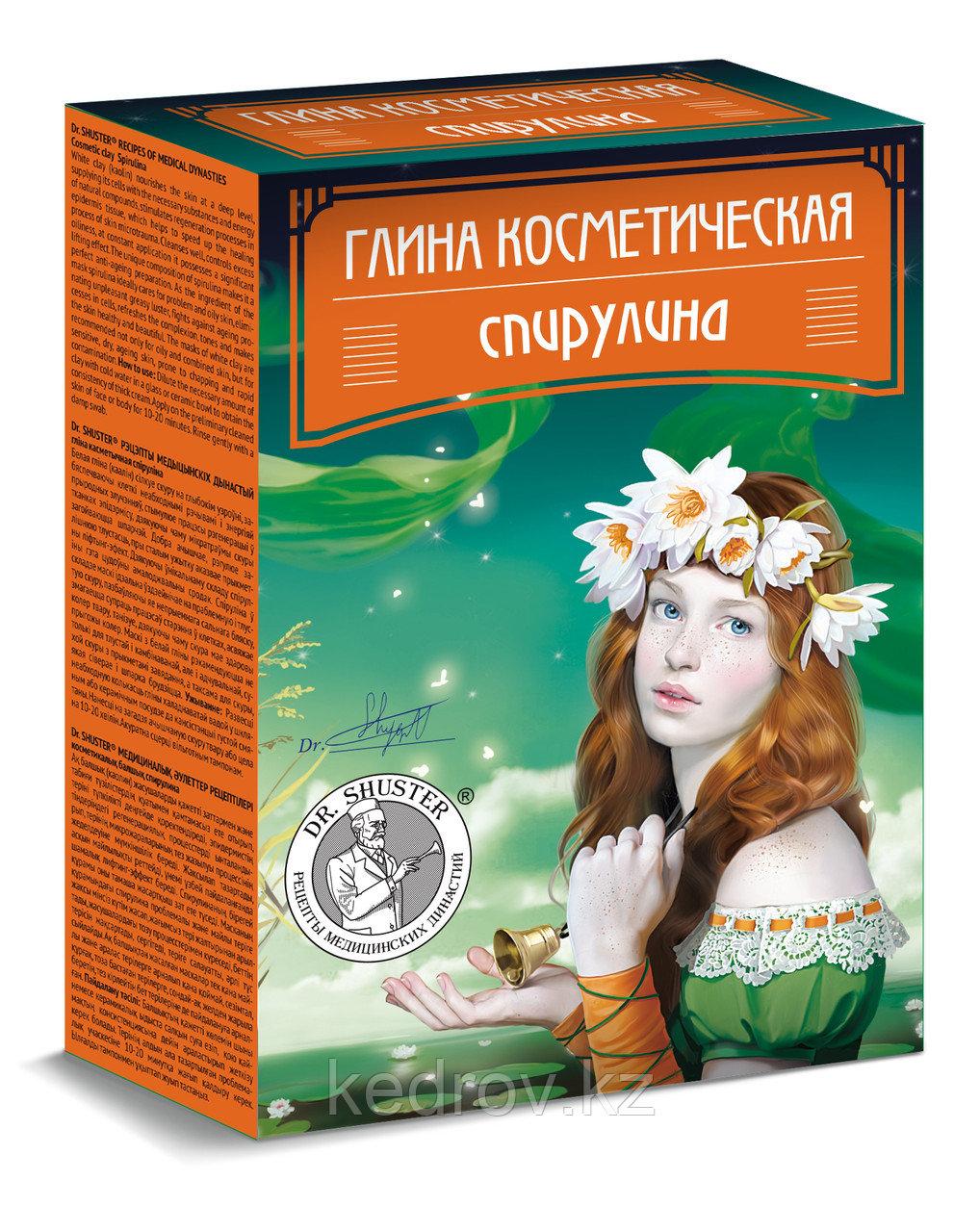 "Глина косметическая ""Спирулина"", 100гр"