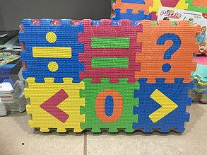 """Коврики пазлы """"Изучаем цифры"""" для детей, фото 2"""