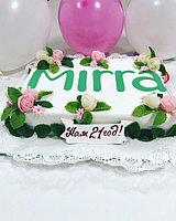 4 ноября мы отметили День рождения компании MIRRA