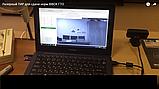 Игры для Лазерного Интерактивного ТИРа (в том числе 3D и для панорамного ТИРа) , фото 6