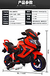 Электромотоцикл Y1600, фото 2
