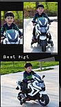 Электромотоцикл Y1600, фото 3
