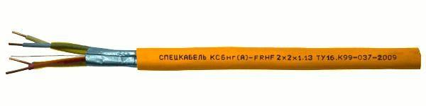 КСБнг(А)-FRHF 1х2х0,8 (Спецкабель)