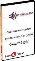Лицензия Guard Light - 1/1000L