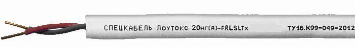 Лоутокс 20нг(А)-FRLSLTx 1х2х0,75