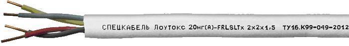 Лоутокс 20нг(А)-FRLSLTx 2х2х1,5