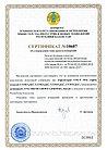 Термометр инфракрасный (пирометр)  UNI-T UT302B (-32°С  +550°С). Внесён в реестр РК, фото 2