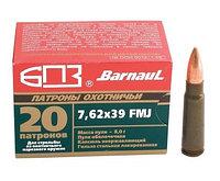 Барнаул Патрон охотничий БПЗ 7.62х39 FMJ, 8.0г
