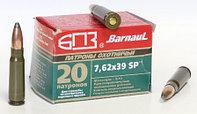 Барнаул Патрон охотничий БПЗ 7.62х39 SP, 8.1г