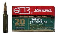 Барнаул Патрон охотничий БПЗ .308 Win (7.62х51) SP, 10.9г