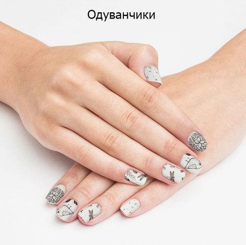 Наклейки-тату на ногти WOW ТАТУ, 14 штук (Ромашки) - фото 8
