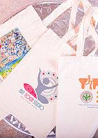 """Amanat Group"" Эко сумки с логотипом. Конференц сумки. Дизайнерские сумки ""Amanat"" - 67093307"