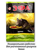 Эфа от крыс и мышей зерно 30гр.