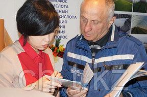 """Выставка """"Теплицы. Овощехранилища. Орошение. 2013"""""""