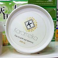 Сахарная паста для депиляции ( шугаринга) Карамелька (Karamelka) ПЛОТНАЯ (Karamelka) 300gr