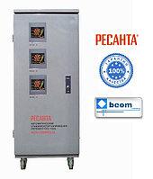 Трехфазный стабилизатор напряжения электронный 15 кВт АСН-15000/3-Ц гарантия, доставка