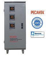 Трехфазный стабилизатор напряжения электронный 30 кВт АСН-30000/3-Ц | Купить в Алматы
